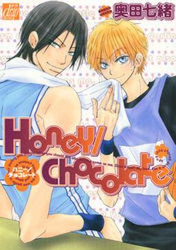 Honey/Chocolate