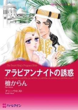 漫画家 檀からんセット vol.2