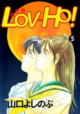 LOV−HO!5