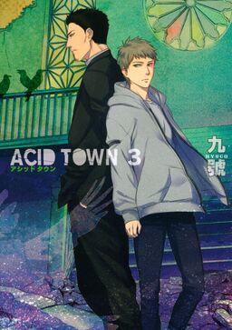 ACID TOWN(3)