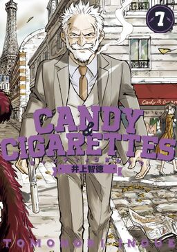 CANDY&CIGARETTES(7)