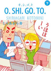 O.SHI.GO.TO
