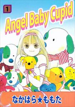 Angel Baby Cupid1