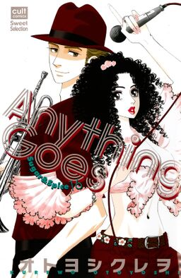 Sugar&Spice 16~Anything Goes~