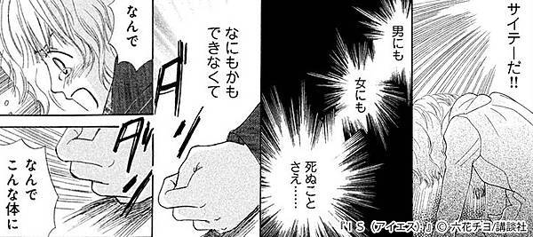 IS(アイエス)