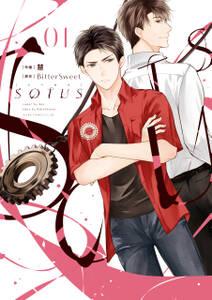 SOTUS 1【電子特典付き】