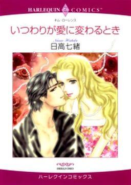 旅先での恋セット vol.5