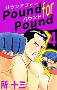 Pound for Pound4