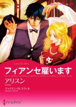 漫画家 アリスンセット vol.4