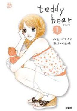 teddy bear1