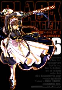 ブラック・ラグーン 6