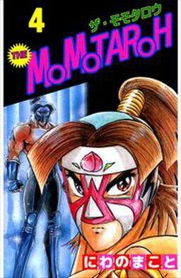 THE MOMOTAROH4