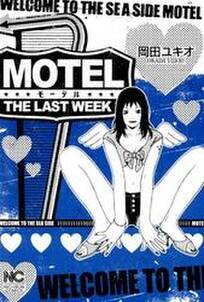 MOTEL THE LAST WEEK
