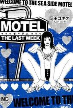 MOTEL THE LAST WEEK