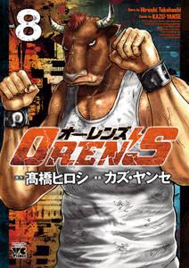 OREN'S 8