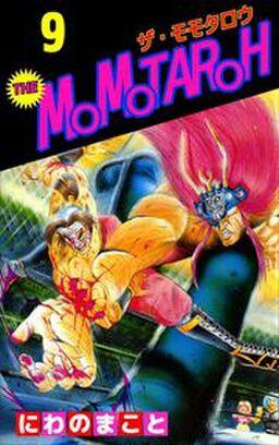 THE MOMOTAROH9