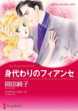 漫画家 岡田純子セット vol.5