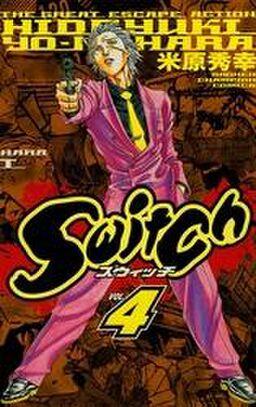 Switch VOL.4