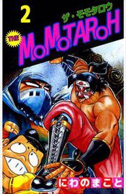 THE MOMOTAROH2