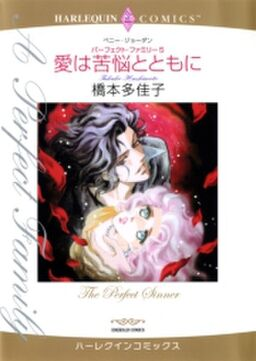 ハーレクインコミックス セット 2017年 vol.14