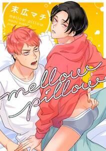 mellow pillow