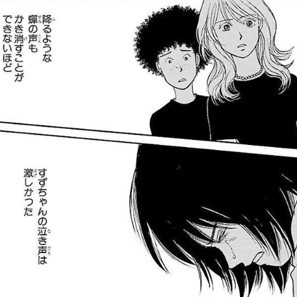 Amebaマンガ (旧 読書のお時間です) | 無料漫画・話題作を毎日更新!