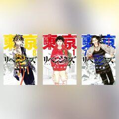 【ネタバレ注意】『東京卍リベンジャーズ』がかっこよすぎて、面白すぎる!登場人物の魅力・見所・感想レビューを編集部が紹介!