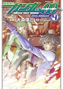 機動戦士ガンダム00 2nd Season(4)
