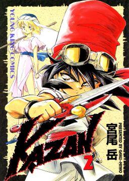 KAZAN(2)