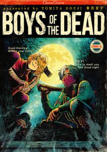 BOYS OF THE DEAD【単行本版】