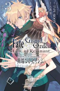 Fate/Grand Order -Epic of Remnant- 亜種特異点IV 禁忌降臨庭園 セイレム 異端なるセイレム: 3【イラスト特典付】