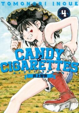 CANDY&CIGARETTES(4)