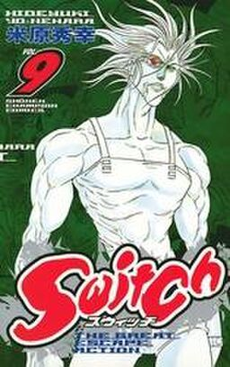 Switch VOL.9