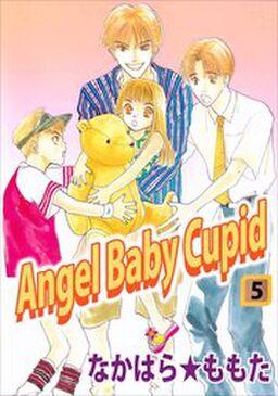 Angel Baby Cupid5
