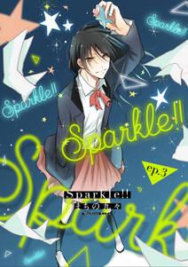 Sparkle!! ep.3