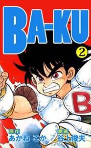 BA−KU2