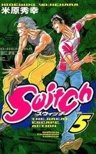 Switch VOL.5