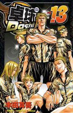 卓球Dash!! Vol.13