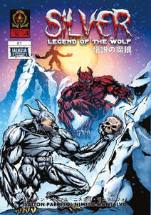 Silver 1 伝説の魔狼