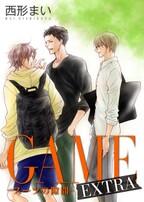 Love Jossie GAME~スーツの隙間~ EXTRA