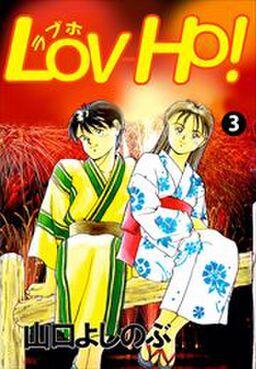 LOV−HO!3