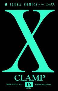 X(15)