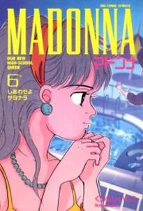 マドンナ 6