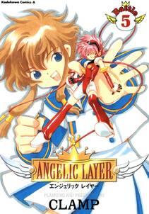 ANGELIC LAYER(5)