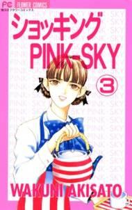 ショッキングPINK-SKY 3