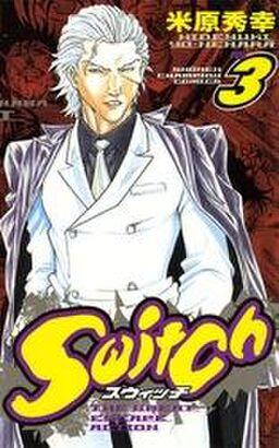 Switch VOL.3