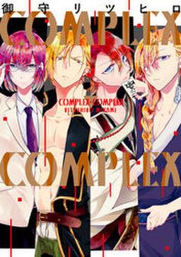 COMPLEX-COMPLEX