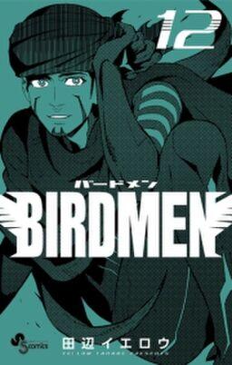 BIRDMEN 12