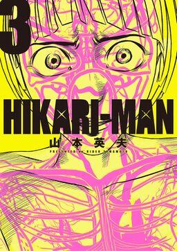 HIKARIーMAN 3