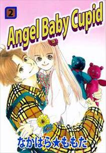 Angel Baby Cupid2